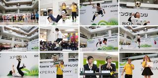 event_photo_02.jpg